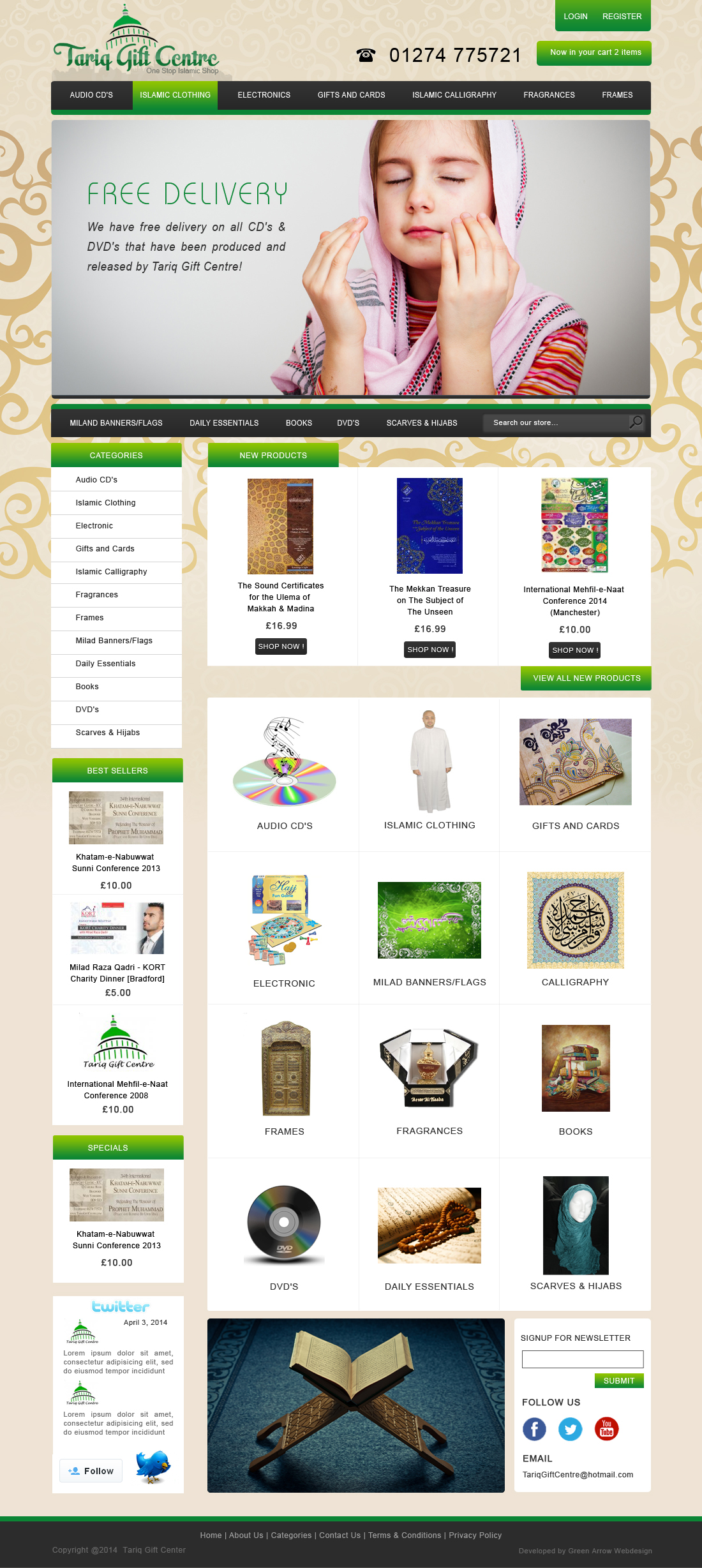 tariq gifts online shop website hd1 web design. Black Bedroom Furniture Sets. Home Design Ideas